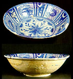 English delftware, London  Pickleherring Quay type; identifier pw32d