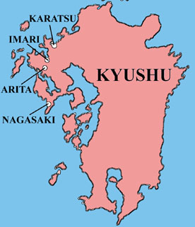 Image result for christianity in japan photos